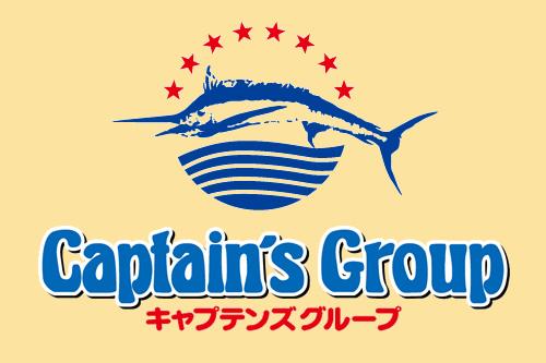 キャプテンズ公式アプリ